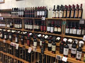 interior_wines